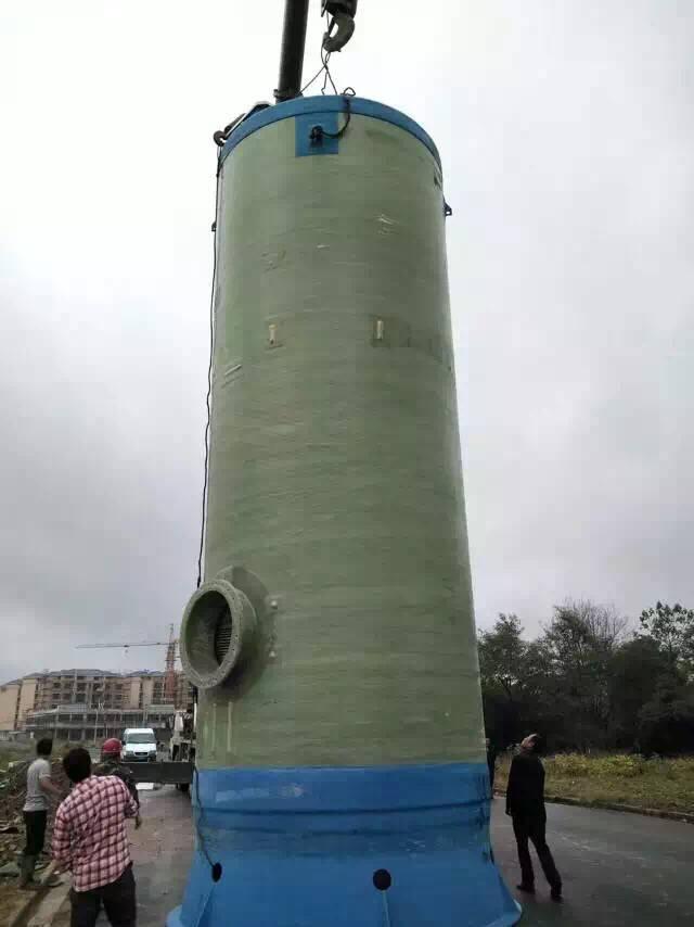 一体化玻璃钢预制泵站